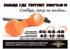УрГУПС